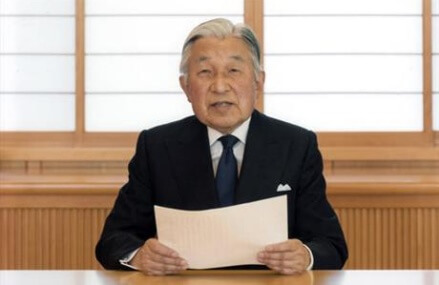 Japan's emperor suggests he would like to abdicate